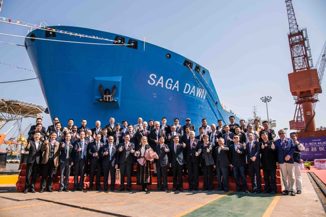 Saga LNG Shipping Names First LNG Carrier : SAGA LNG SHIPPING